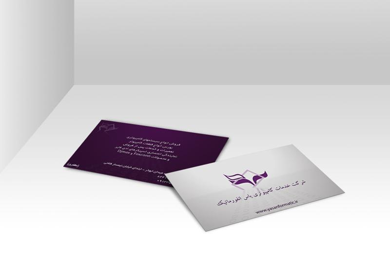 Yas Anformatic's Visit Card by imanDesign